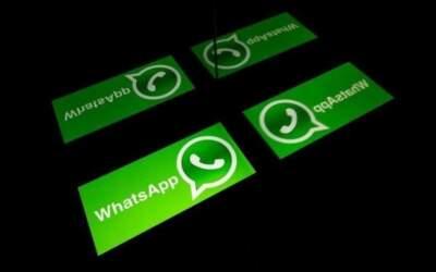 WhatsApp, Facebook e Instagram ficam fora do ar